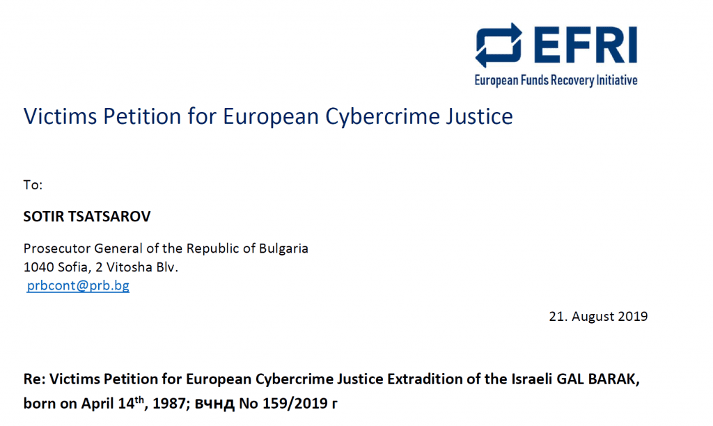 EFRI Petition for European Cybercrime Justice